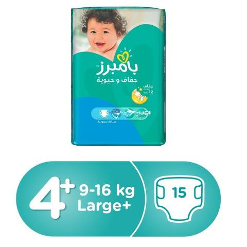 Pampers Mainline Pampers Active Boy  S4 plus Active baby