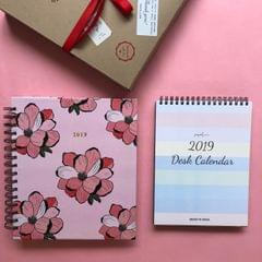 Planner & Calendar Hamper (Floral Bloom)