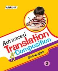 Advanced Translation And Composition � 2