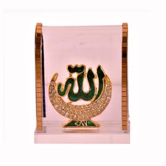 Gold Plated Coin with Allah: Showpiece for Home, Office or Car Dashboard (11381)
