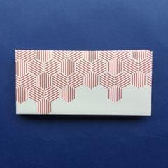 Personalised-Lines Money Envelope set of 25