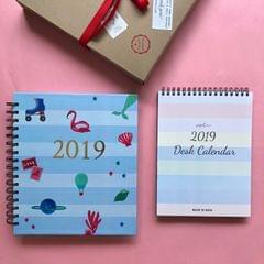 Planner & Calendar Hamper (Endless Utopia)
