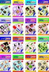 Cut n Paste combo of 16 books  (English, Paperback, Allstar)