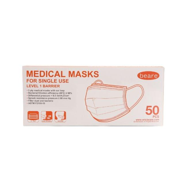 50 Pack Face Masks Type 1R Medical Disposable BMD1