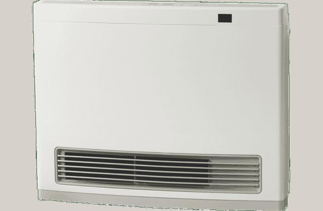Rinnai Avenger 25 NG White Heater Unflued