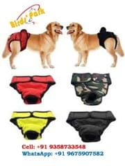 """Dog Diaper XL Reusable Adjustable with velcro and 6 diposal pad - 2 pcs set Diaper {Export quality}{PLEASE CHECK SIZE IN PHOTO B'FORE BUYING} r""""Good for Female Dog Menstruation Underwear Sanitary REUSABLE Diapers - We ship """"BY AIR"""""""