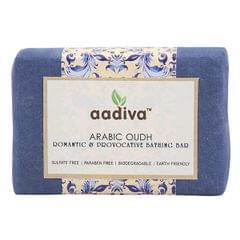 Arabic Oudh Exotic Soap for Men - 100 gms