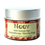 Aromatherepy Fresh and Zesty Lemongrass Shaving Soap - 60 gms