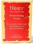 Herbal Bathing Powder 50 gms