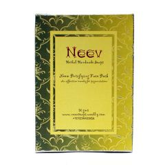 Neem Purifying Face Pack 50 gms