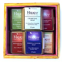 Gift Box of Small Soaps 200 gms