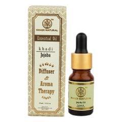 Jojoba Essential Oil - 10 ml