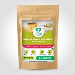 Organic Brown Rice Cereal - 200 gm