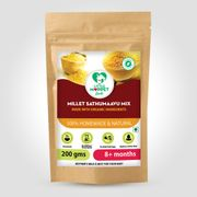 Millet Sathumaavu Mix - 200 gm
