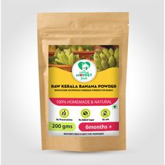 Raw Kerala Banana Powder - 200 gm