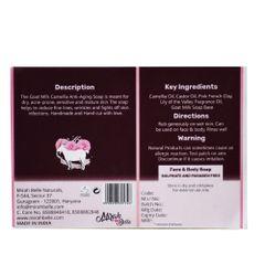 Camellia & Goat Milk Anti Aging Soap - 125 gm