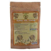 Orange Peel Powder - 50 gms