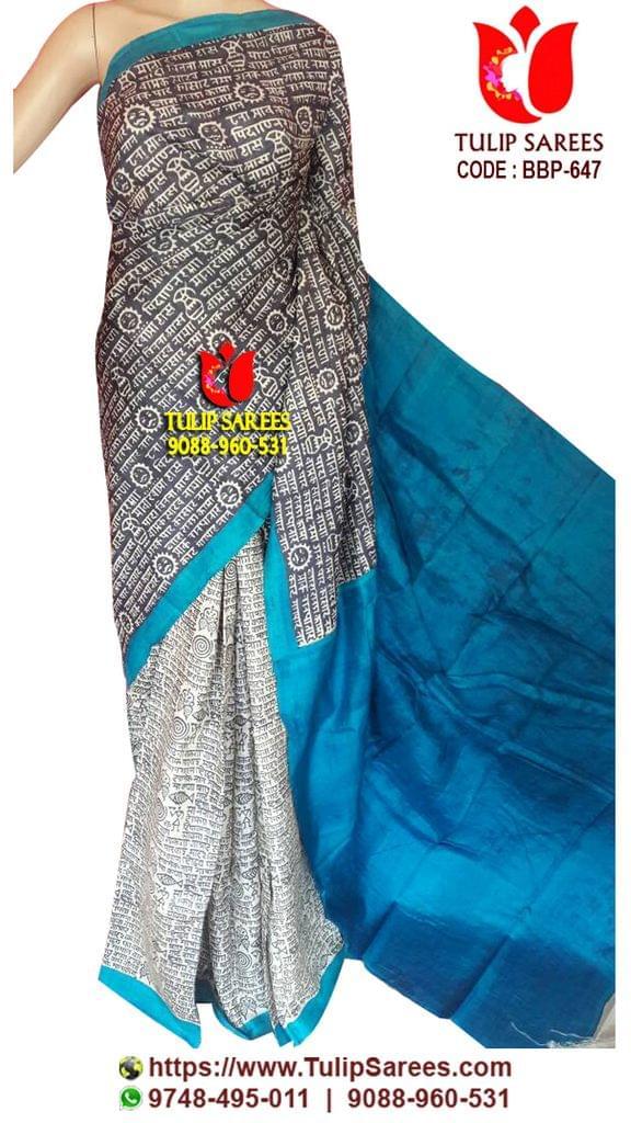 Bishnupuri Silk | Block Printed