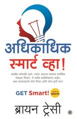 Get Smart (Marathi)