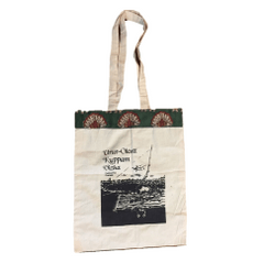 UOKV Eco-Friendly Cotton Tote Bag with Kalamkari Border