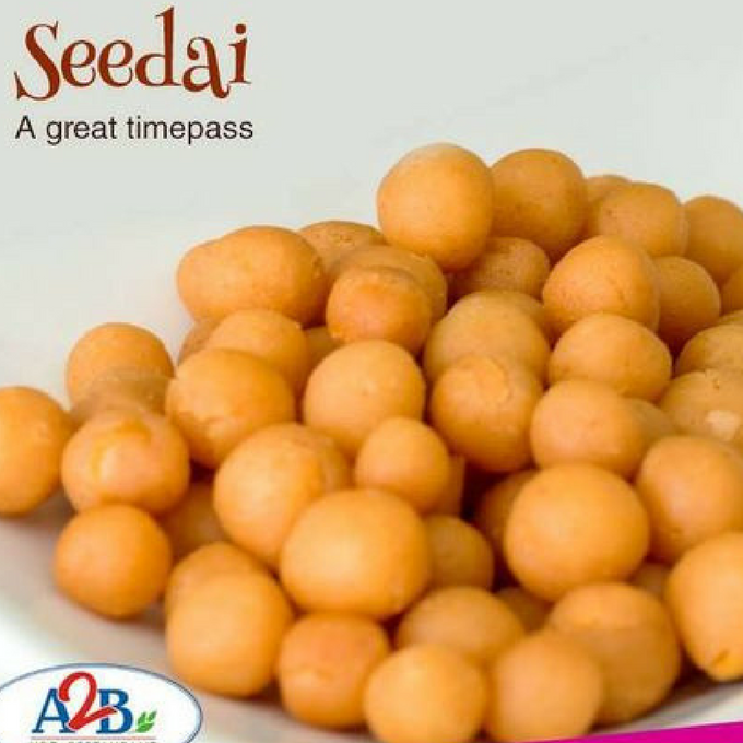 A2B Seedai (250g)