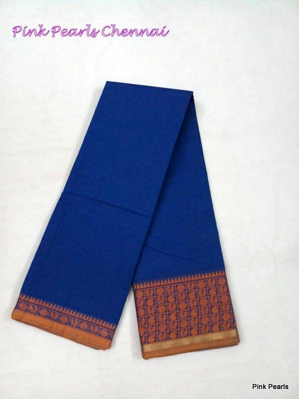 Pink Pearls Handloom Cotton Saree with Thread Border