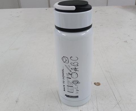 Dubblin Cutie 260 Ml Duro Steel Bottle  White