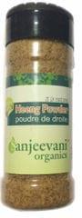 Hing large pack (pet jar) 150 Gms