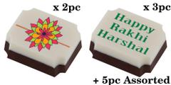 Raksha Bandhan - Colorful Gift
