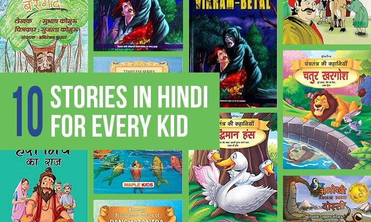 10 Best Hindi Story Books for Kids part I