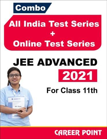 Combo: All India Test Series + Online Test Series For NEET 2021 (For 11th Class)