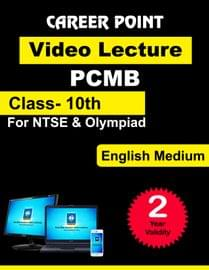 Video Lecture for NTSE | Validity : 2 yrs | Covers : Class 10 PCMB | Medium : English Language