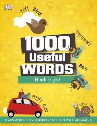 1000 Useful Words: Hindi-English (Lead Title)
