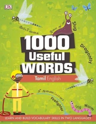 1000 Useful Words: Tamil- English (Lead Title)