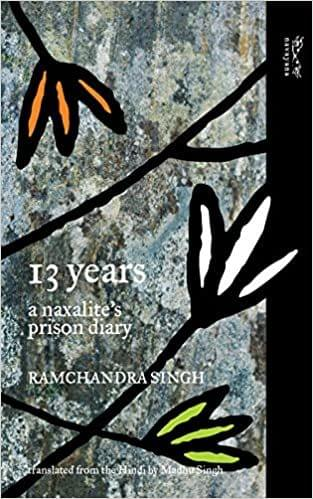 13 Years?: ?A ?Naxalite??S ?Prison ?Diary