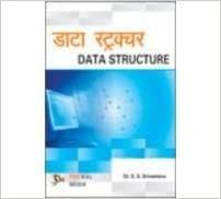 Data Structure (Hindi Medium)