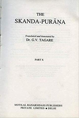 Skanda Purana Aitm Vol. 58