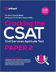 Cracking the CSAT Paper2
