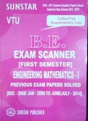 B.E. Exam Scanner (First Edition Semester) engineering-books Mathematicas