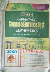 Karnataka Common Entrance Test Mathematics