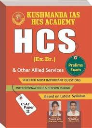 HCS Exam Practice Book