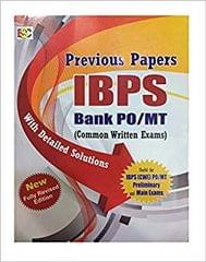 IBPS BANK PO/MT Previous Papers Common Written Exams New Edition  (English, Paperback, BSC)