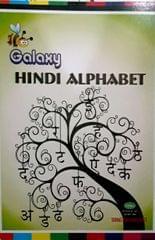 Galaxy Hindi Alphabet