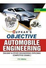 UPKAR PRAKASHAN OBJECTIVE AUTOMOBILE ENGINEERING