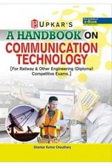 UPKAR PRAKASHAN A HAND BOOK ON COMMUNICATION TECHNOLOGY
