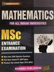 M Sc MATHEMATICS ENTRANCE EXAMINATION[FOR ALL INDIAN UNIVERSITIES