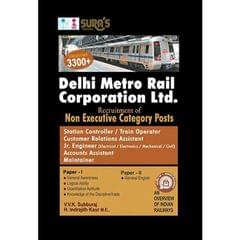 Delhi Metro Rail Corporation Limited (Non Executive Category posts) Exam Books