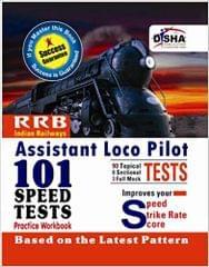 Indian Railways Assistant Loco Pilot Exam 101 Speed Test Practice Workbook (Old Edition)