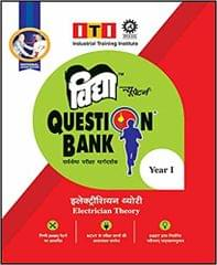ITI Question Bank Electrician Theory Year I