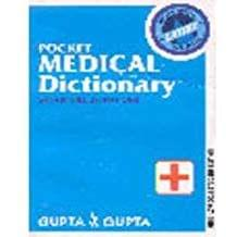 Pocket Medical Dictionary With 800 Illustrations